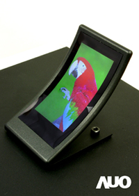 auo-curved-lcd.jpg